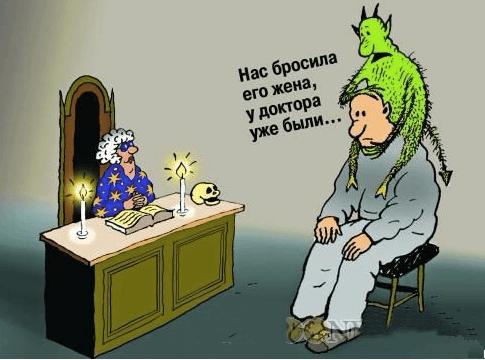 Психолог+астролог