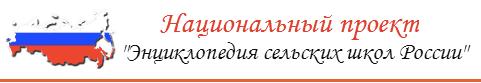 proekt-mahneva