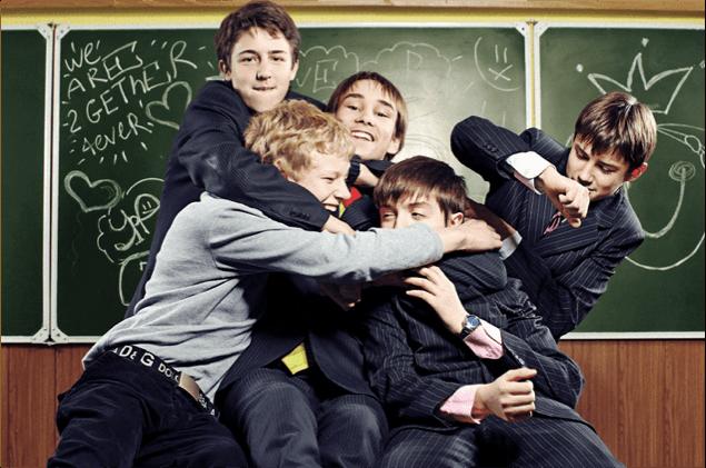 Особенности взаимодействия педагога с потенциальными антисоциальными малыми группами в подростковом коллективе